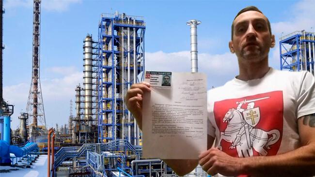 Стачка Сергей Лапунов ОАО Нафтан