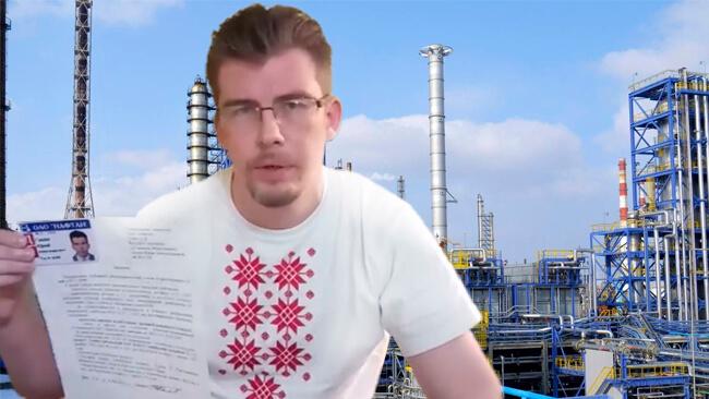 Стачка Юрий Гашев ОАО Нафтан