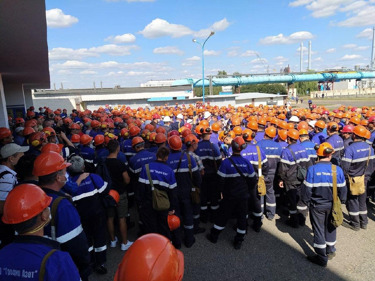Helm AG воздерживается от сотрудничества с ОАО