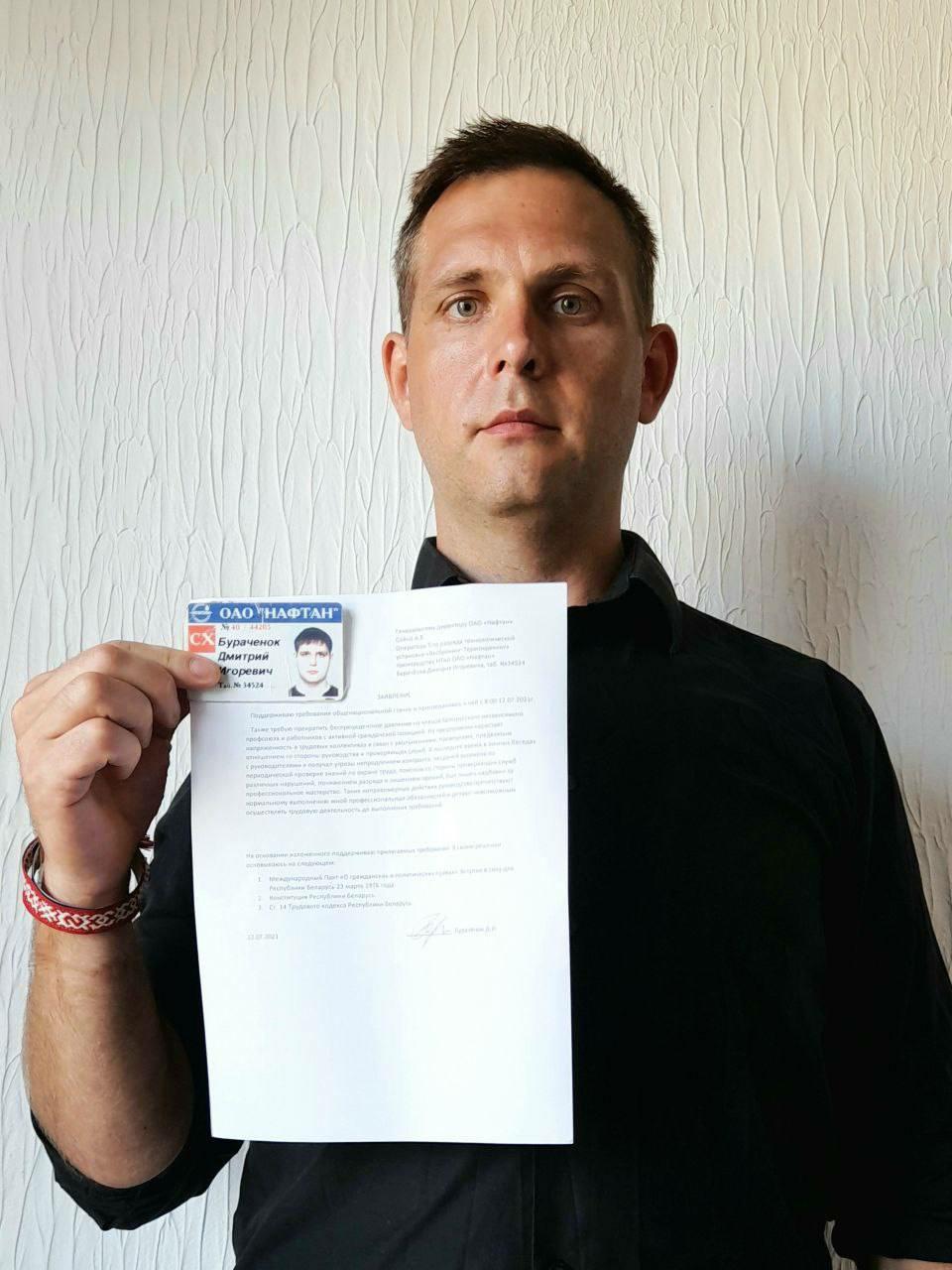Я хочу жить в правовой и свободной Новой Беларуси!