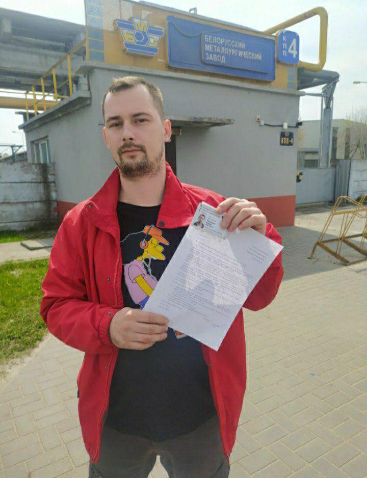 Ещё один рабочий БМЗ ушёл в стачку