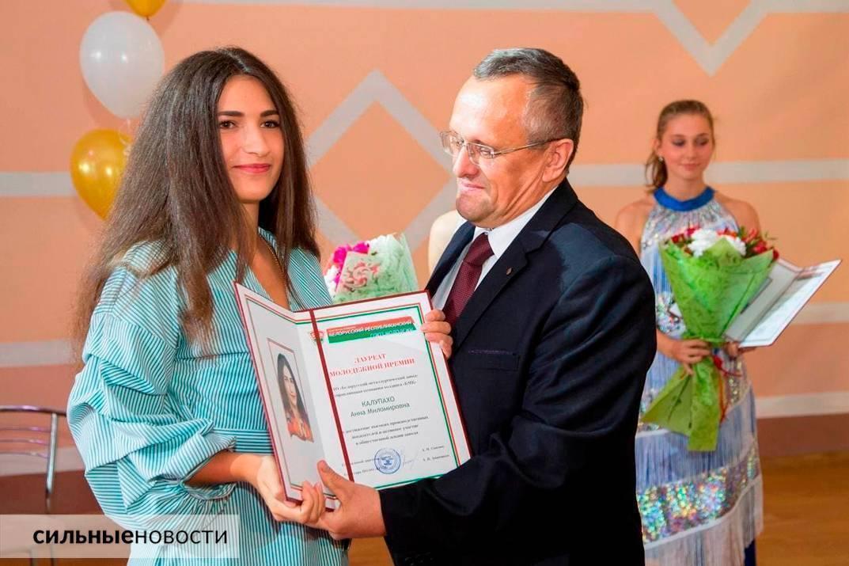 Как руководство Белорусского металлургического завода избавляется от несогласных